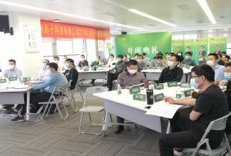 影子科技2020年管理干部培训培养项目正式启动
