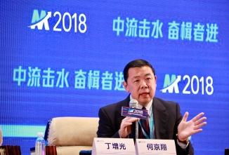 智能养殖,数影随行——影子科技参加2018年中国大农业营销年会
