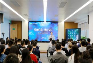 增强信念,重在交付——影子科技12月员工大会暨寿星生日会在公司总部圆满举办