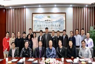 华中农业大学校长李召虎一行调研参观影子科技