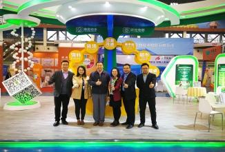 影子科技点亮2019第四届中国西部畜牧业博览会