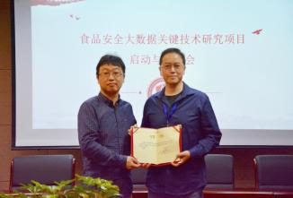 影子科技CSO姜海涛博士获聘国家重点研发专项项目顾问专家