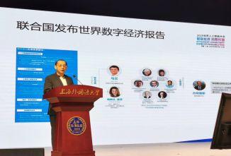 影子科技CSO李雨航教授受邀出席世界人工智能大会特色论坛并发表重要演讲