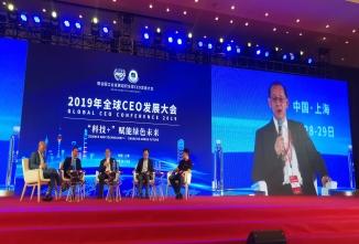 """联合国点赞!影子科技荣获""""2019全球科技创新进步奖"""""""